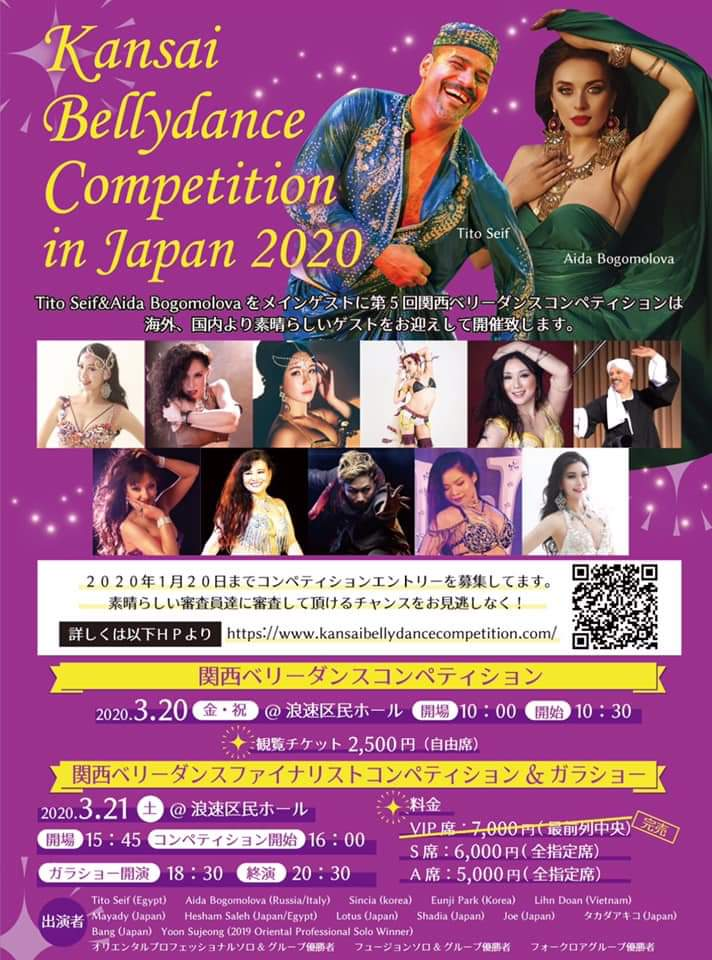 Kansai Bellydance Competition in Japan 2020