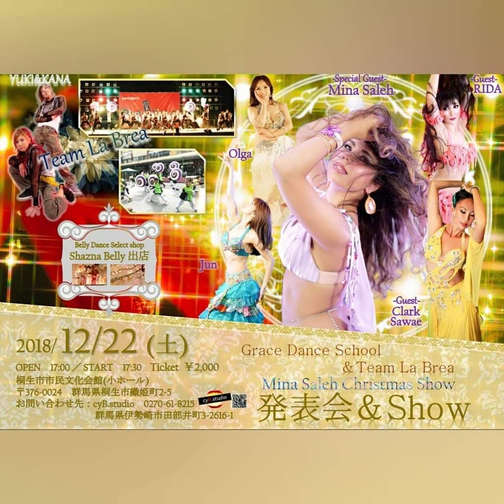 2018/12/22(土) Mina Saleh Chrismas Show